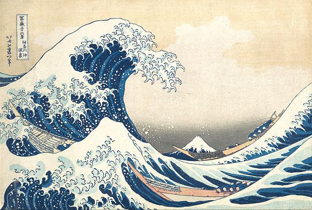 https://semainedelhistoire.com/wp-content/uploads/2021/05/Tsunami_by_hokusai_19th_century.jpg